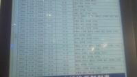三峡火车站动车时刻表