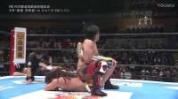 NJPW The New Beginning in Sapporo 后藤洋央纪VSJuice Robinson(IWGP洲际冠军赛)