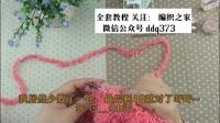 织毛衣mp3网盘下载-编织教程(12)-针织毛衣花样