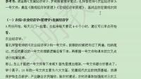 2018年中国人民大学农发院农村与区域发展考研出题趋势,考研参考书,考研大纲