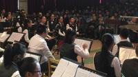 新疆青少年管乐团2017年演出下半场