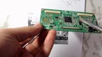 16液晶彩电原理与维修 液晶屏驱动电路组成结构