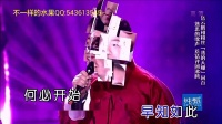 岳云鹏演唱《不能这样活》张信哲演唱《原来的我》合唱《五环之歌》