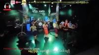 myanmar song ဂေရဟမ္ - ယိမ္းသမေလး 2017 သႀကၤန္သီခ်င္း