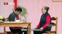 过年啦 孙涛 邵峰 李明启 北京元宵晚会 170211