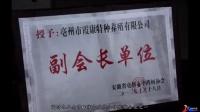 九江土元养殖前景发展
