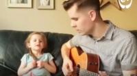 小美女跟老爹学唱歌 萌死了。