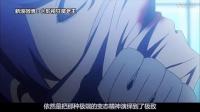 【老王】几分钟看完东京食尸鬼04-06