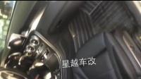 奔驰GLC香氛系统 中控四门岑木加石英表,无钥匙进入柏林盖板