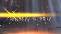 南阳战神传说国际搏击俱乐部曹涛训练
