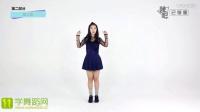 韓國女團 Apink-《星之星》鏡面舞蹈教學視頻迅雷下載