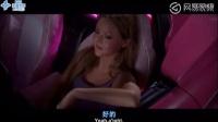 重温《速度与激情2》精彩片段