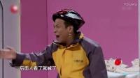 東方衛視2017春晚 要帳 宋小寶被柳岩甜吻,過後說還要什麽帳 全場笑爆