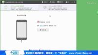 天盾微信聊天记录恢复软件安装方法和使用技巧视频教程