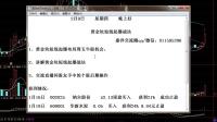 """股银天下2月14日财经郎眼投资者说热门机会:五分钟,看透""""一号文件""""暗藏的强势个股"""