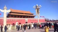 北京 | 旅行