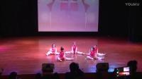 14舞蹈《三字经》《小木偶》《芭蕾》