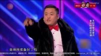 欢乐喜剧人第三季:文松相亲遇彪悍女,笑哭了!