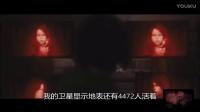 生化危机6终章电影片段——红色皇后