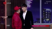 于莎莎+于洋 - 家有網購狂 (江蘇衛視2017元宵晚會)