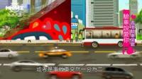 【HKMI 香港驗車】《驗車說愛你》