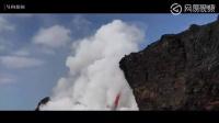 奇观:夏威夷火山喷发,岩浆翻滚注入大海