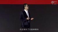 刘强东:京东企业的价值是什么