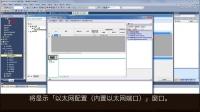 UDP参数设定 A-三菱电机MELSEC iQ-F系列PLC编程快速指南(FBD/LP语言篇)