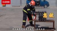 水基灭火器消防公益传播片