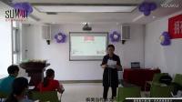 刘晓兰《飒美当代作文》提高篇4·第五课民风民俗知多少