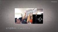 """20170213《男人玩什么》第5期-市场不接受的""""中国代工"""""""