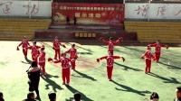 沁县广场舞(万喜中国喜 红高粱九儿)