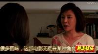 韩国大尺度电影《夜关门:欲望之花》 激情诱惑 hold不住
