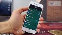 越狱iPhone的30个好处(上) -【36bd新互联头条网】