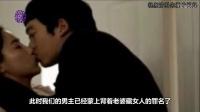 韩国合乐彩票平台登录 热情的邻居 精彩戏花絮片段