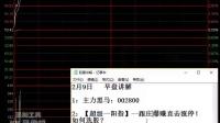 益学堂-郎咸平股票培训:3分钟速成股票技术,A股百发百.