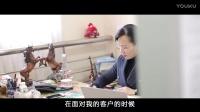 百万年薪不是梦——2017年新华保险主题招募视频