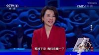 《中国诗词大会》第二季 第十场 总决赛 20170207