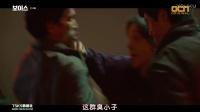 [韩剧]Voice8(720P高清)