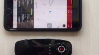 手机App绑定设备