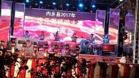 《2017内乡唢呐比赛》20170213193549