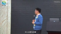 杭州跨境电商专题培训第一期