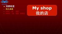 中国军人宣传片 中国军队 中国军队在红场阅兵 中国军事力量 中国军人在莫斯科 退伍军人 退伍老兵 退伍视频 退伍军人择业 《1》