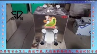 河北森督包子皮机//-全自动饺子皮机生产机-仿手工包子皮机-仿手工饺子皮机BB666