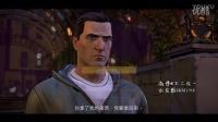 《蝙蝠侠故事版》EP5光之城市01玩命追踪