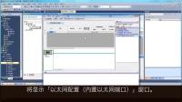 UDP参数设定 A-三菱电机MELSEC iQ-F系列PLC编程快速指南(梯形图语言篇)