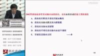 2017贺银成执业助理医师考试&病理学