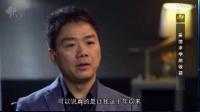 刘强东在谈京东为什么发展的这么稳!