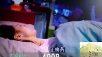 视频:体温面包 女生的痛经卫生巾 让你快乐一夏
