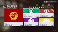 010期守望先锋
